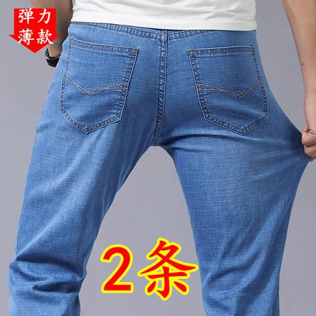 夏季弹力宽松超薄款修身直筒牛仔裤