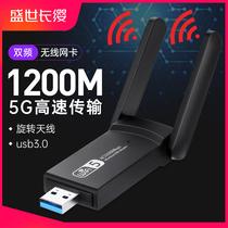 转网口接头线转换器cusb安卓手机连接p20华为65x笔记本电脑小米macbookpro千兆百兆网卡适合苹果ctype绿联