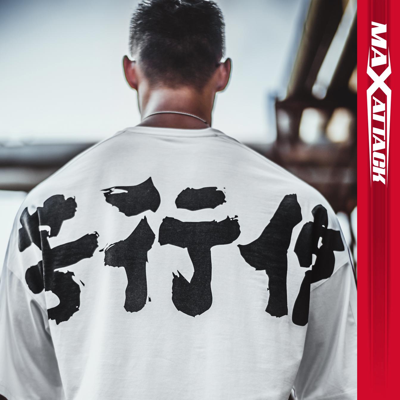 恤T休闲大码半袖透气健身宽松运动短袖男oversize潮牌MAXATTACK
