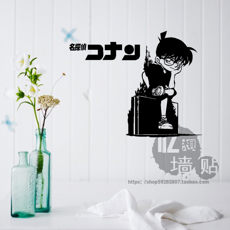 Famous detective Conan wall stickers Conan stickers Cartoon Anime secondary school dormitory childrens room background sticker