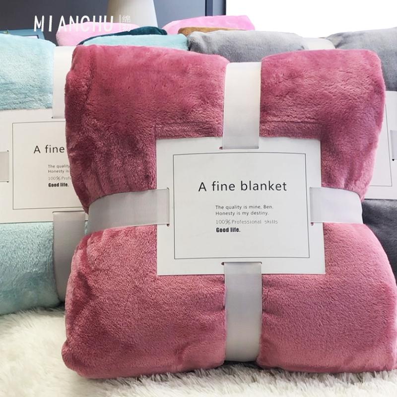 珊瑚绒毯子床单办公室单人薄小被子