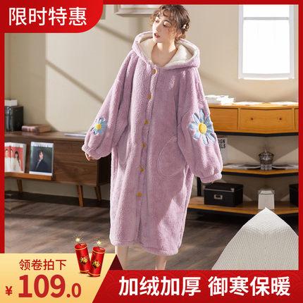 秋冬季加长款高个子学生简约睡袍