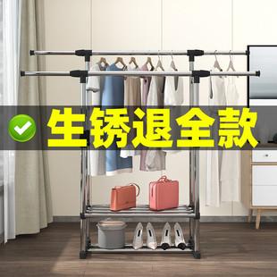 簡易落地室內外陽臺升降折疊曬衣架