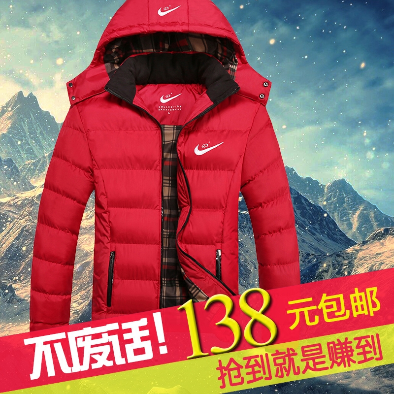 20 winter mens sports down cotton padded jacket short slim and thickened warm youth cotton padded jacket for mens big size