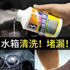 汽车水箱清洗剂堵漏除垢强力除锈内用高温止补漏货车用挖机发动机图片
