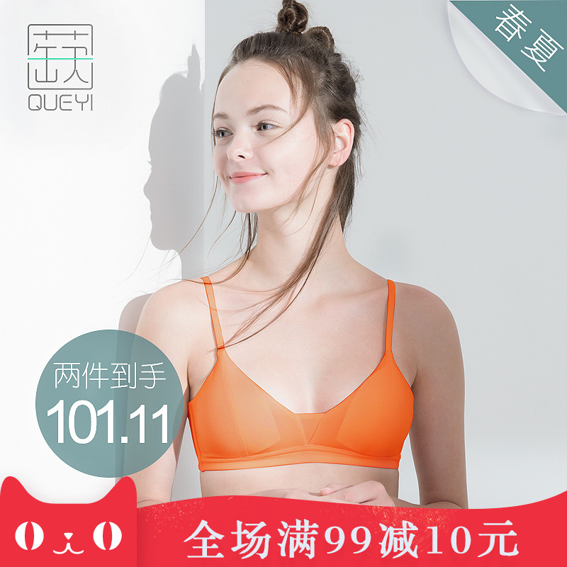 蒛一薄款内衣女学生日系运动睡眠小胸高中少女大胸显小无钢圈文胸