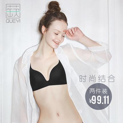 蒛一一片式无痕无钢圈内衣女薄款日系睡眠运动学生高中少女小文胸