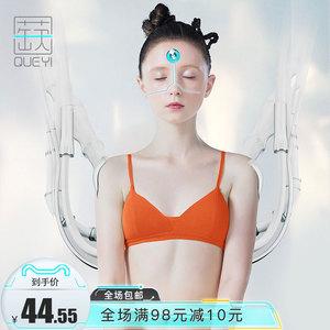 蒛一学生内衣女无钢圈bra超薄款夏季少女日系运动大胸显小文胸罩