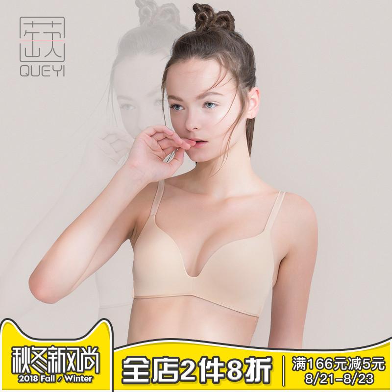 �U一夏轻薄款无痕无钢圈内衣运动学生高中少女日系睡眠显小平文胸