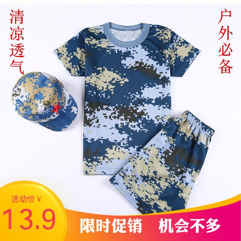 夏季儿童夏令营迷彩服套装短袖男女童学生军训服小孩户外T恤军装
