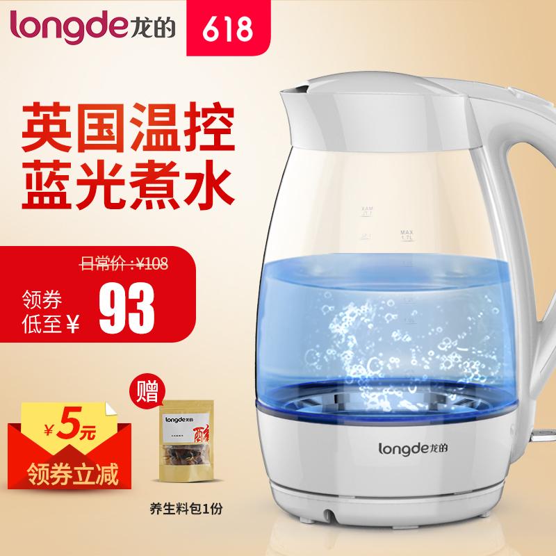 龙的 LD-K1022电热水壶如何,靠谱吗