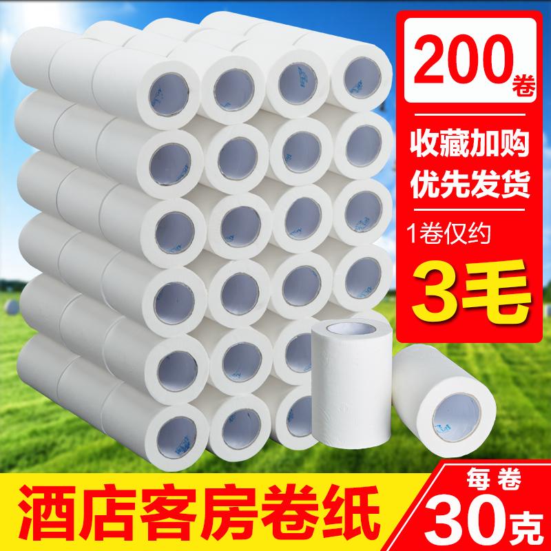 客房卫生间卷筒纸30克200卫生纸巾