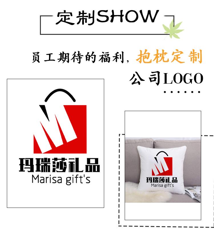厂家直销个性抱枕定制公司宣传活动礼品靠垫LOGO来图来样定做靠枕