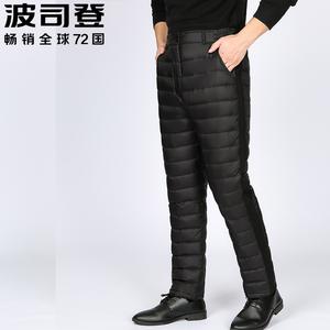 波司登新款男士羽绒裤加厚内外穿中老年大码高腰男装冬季爸爸棉裤
