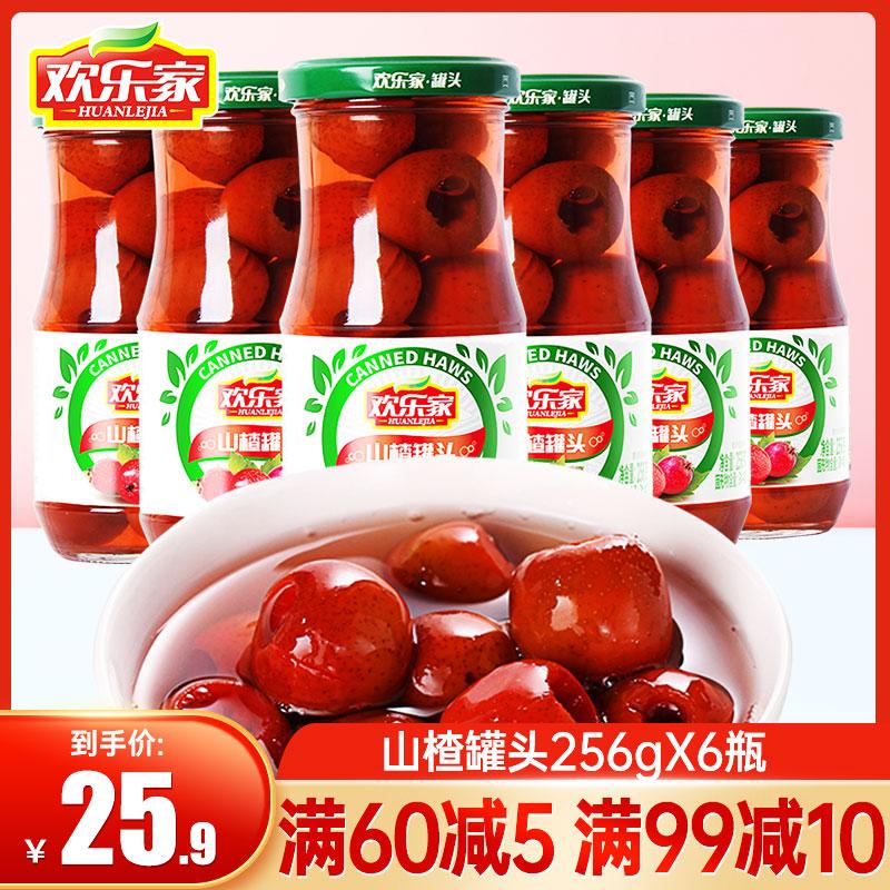 欢乐家山楂罐头256gX6罐新鲜整箱批发玻璃瓶装糖水山楂水果罐头