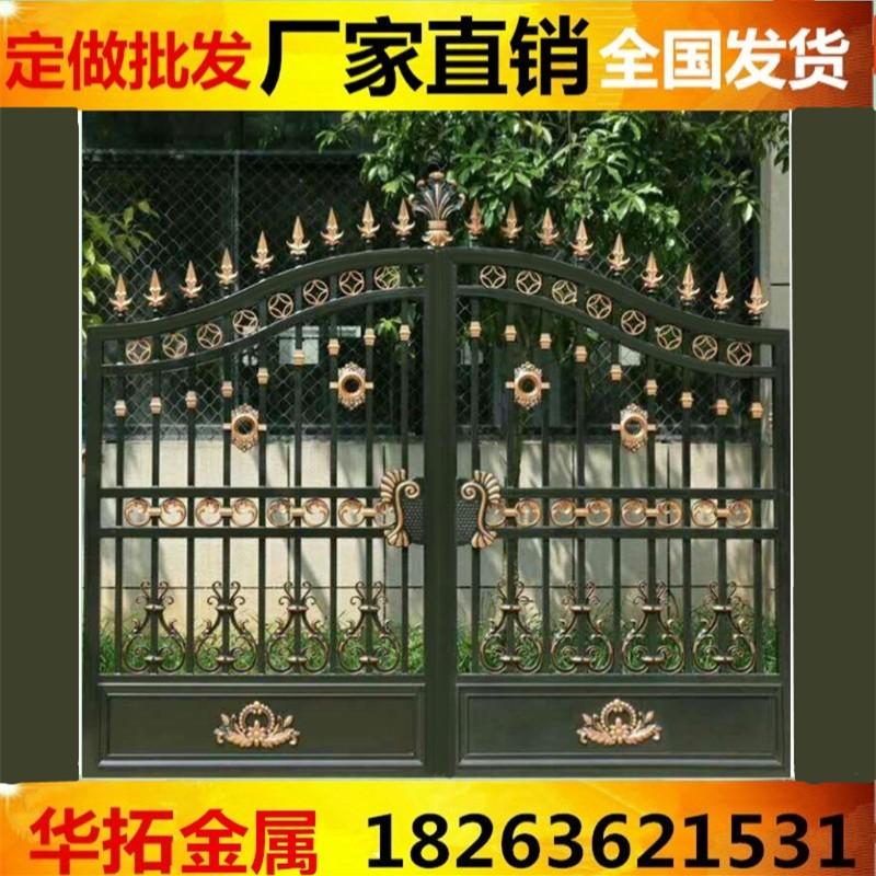 Ворота Артикул 590126194465