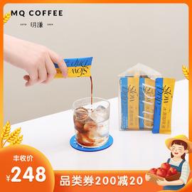 明谦原创冰滴咖啡液冷萃咖啡冷泡咖啡美式黑咖啡速溶拿铁40x30ml