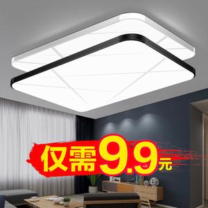 领2元券购买led长方形遥控大气客厅餐厅吸顶灯