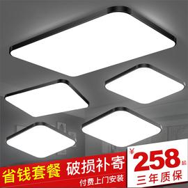 全屋套餐灯具组合LED吸顶灯现代简约两室两厅成套客厅灯卧室灯饰图片