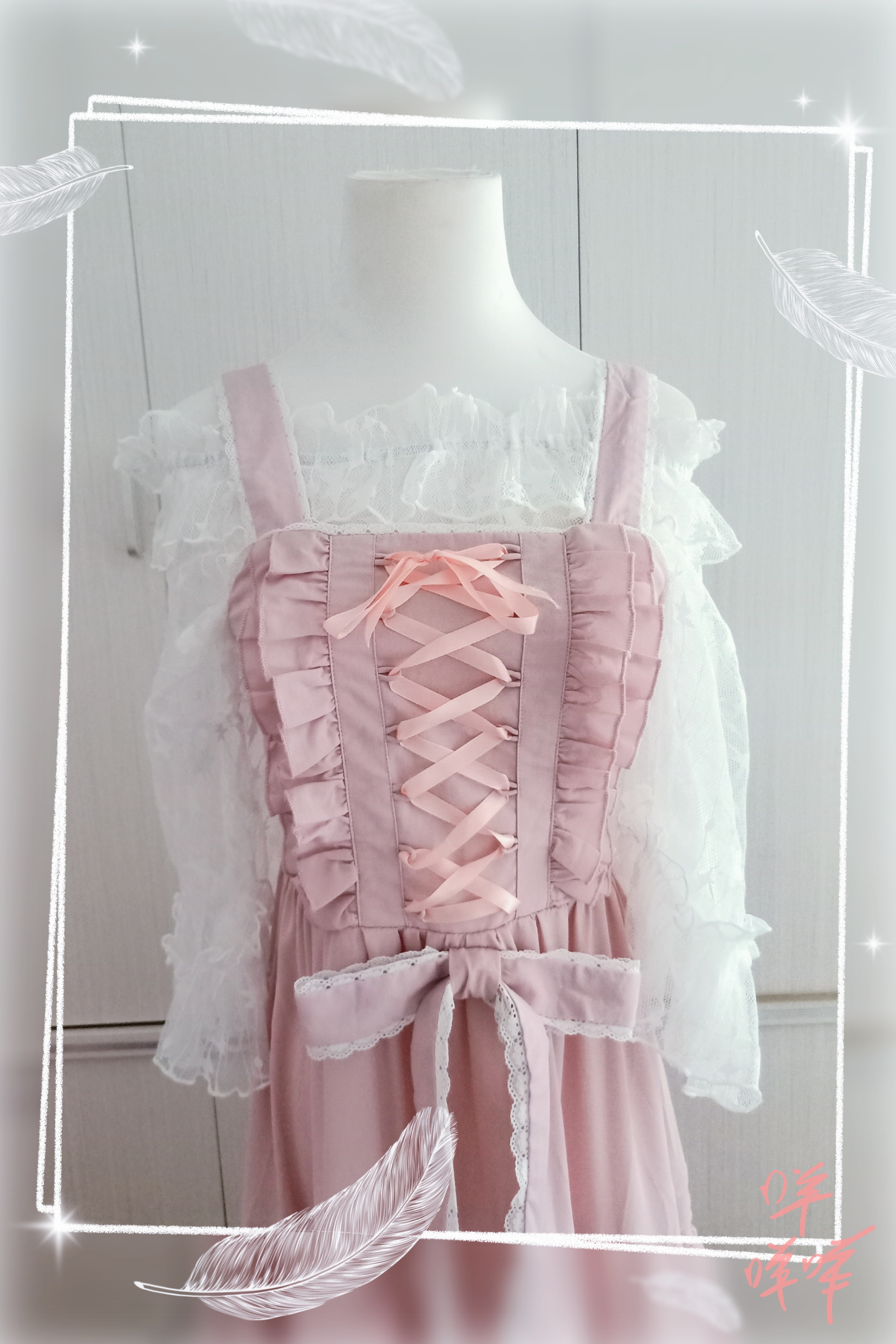 New Japanese Lolita girls dress with lace off shoulder