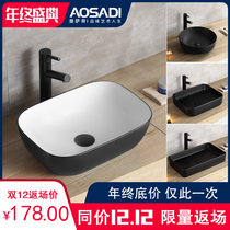 Nordic Ceramic Terrace Basin wash basin Square black simple basin home bathroom European art washbasin