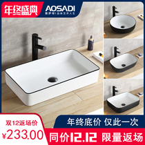 Nordic stage Basin European wash basin black side ceramic art basin black and white creative bathroom basin washbasin