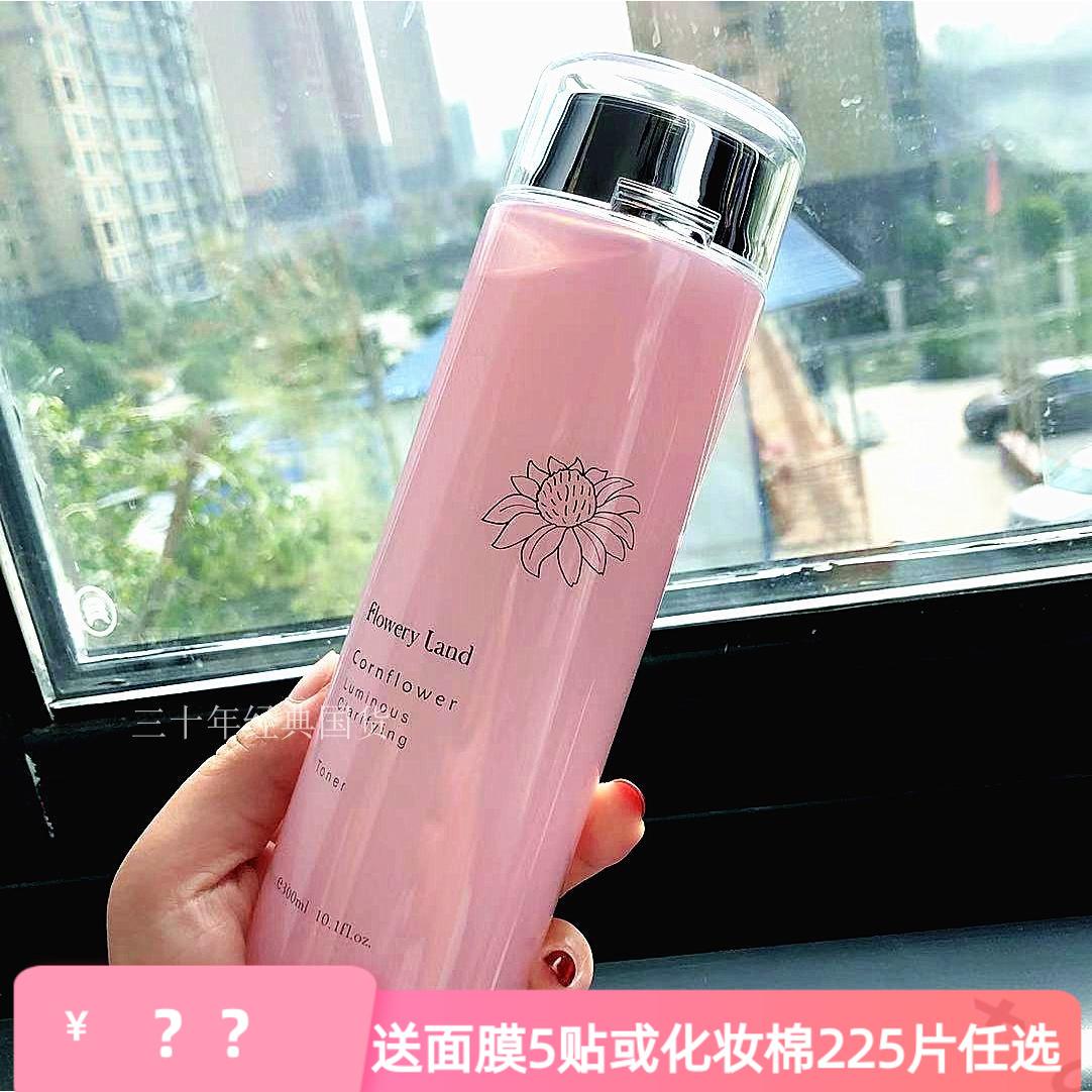 花肌粹紫松果菊紧致精纯大粉水化妆水300ml柔爽肤水淡纹提亮肤色