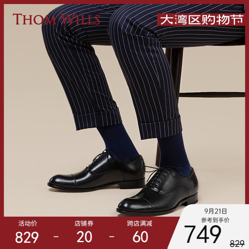 ThomWills男士皮鞋手工商务正装牛津鞋秋季真皮英伦新郎婚鞋男