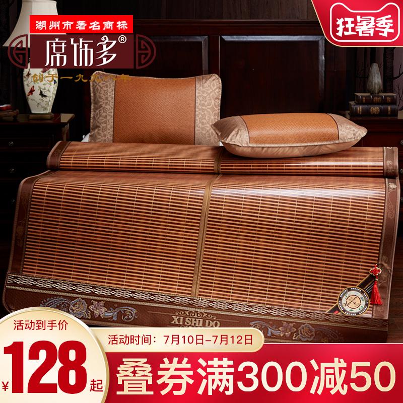席飾多竹席涼席1.8m床1.5草席子1.2米可折疊雙面冰絲席子2.0夏季