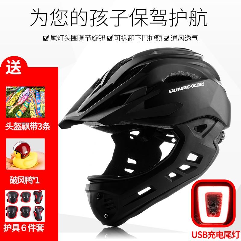 Защита для катания на роликах / Шлемы для детей Артикул 564929441216