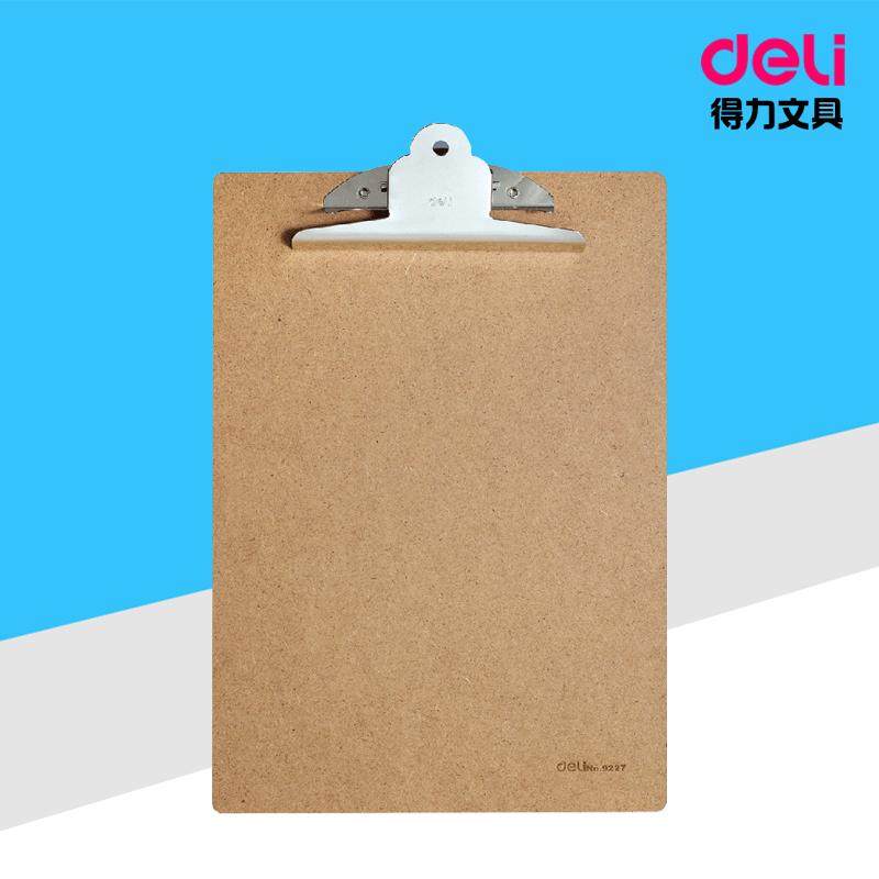 得力9227板夹A4文件夹板菜单夹子垫夹纸夹板写字板车间办公文具用