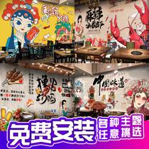 国潮火锅店墙面壁纸面馆烧烤串串香墙纸中式餐厅饭店背景壁画定制