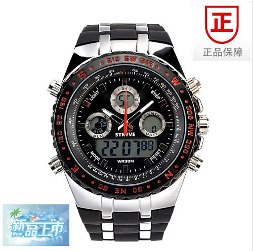 New stryve mens dual movement sports casual watch multifunctional silicone alloy strap watch s8002