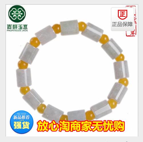 Natural Myanmar Jadeite Bracelet exported to Europe and America, womens bucket beads, jade bracelets, jewelry beads, precious jade gifts