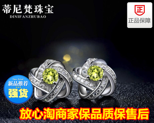 Export authentic 925 Silver Emerald Earrings Korean olivine Silver Earrings womens fashion jewelry birthday gift