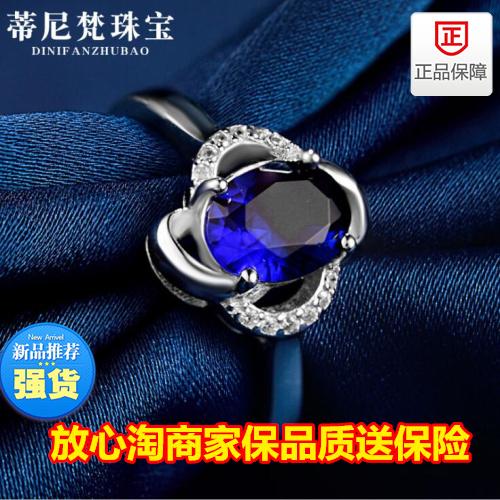 出口欧美2018新款925银祖母蓝戒指镶嵌彩色宝石时尚女生日礼物戒