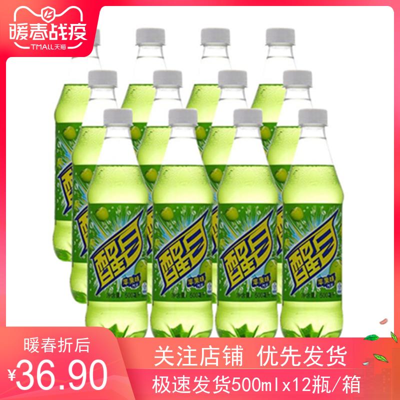 可口可乐 醒目苹果味饮料 醒目桃味 果味汽水 碳酸饮料500ml*12瓶