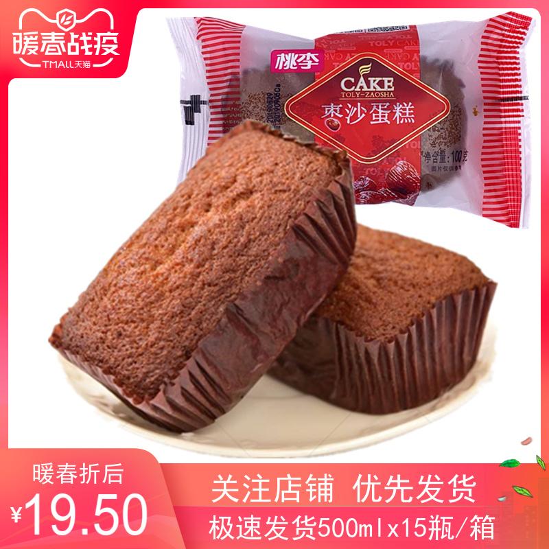 桃李枣糕面包营养早餐红枣泥蛋糕糕点网红点心休闲零食小吃欧包
