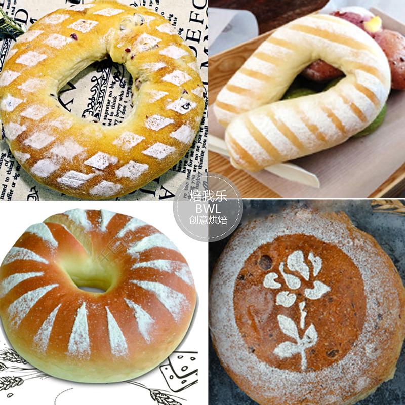 欧包筛粉模具印花模 艺术面包图案造型模具乡村吐司面包烘焙模具