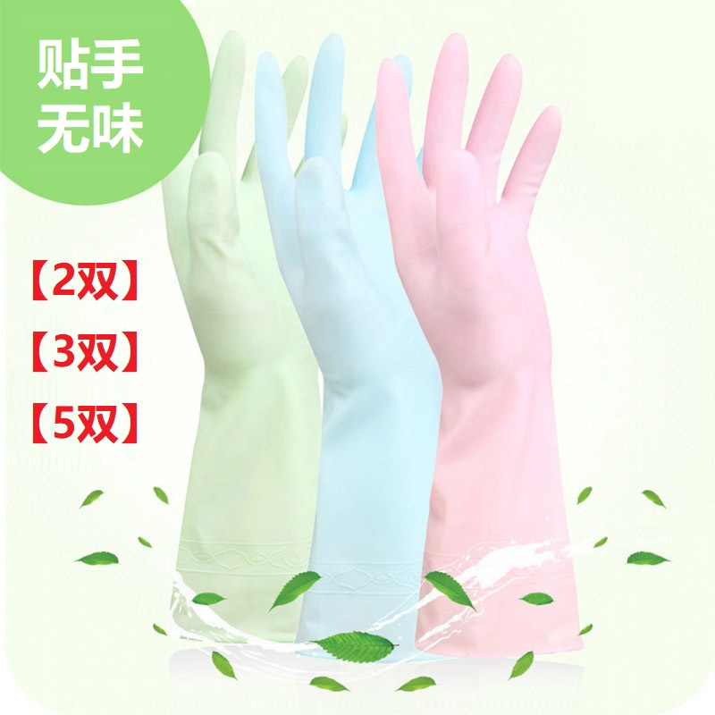 In summer, thin dishwashing and housework gloves are waterproof, size, mens and womens hand-held, short, clean and durable