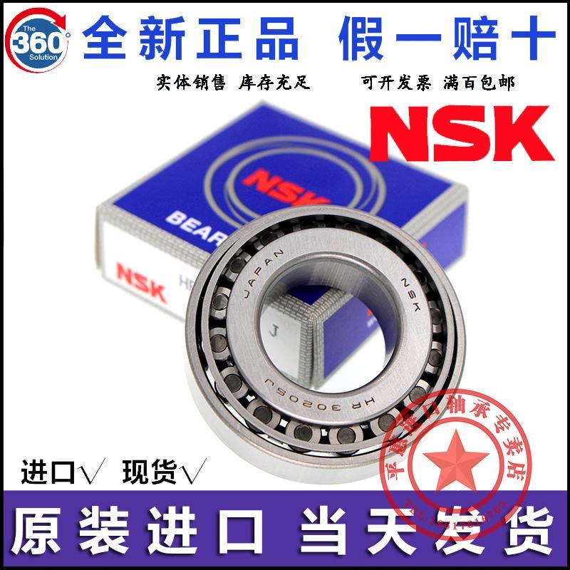 Ввозы японское NSK HR30206 30207 30208 30209 подшипников ролика круглого конуса 30210J
