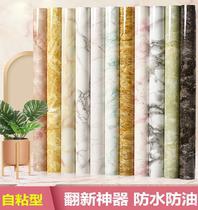 防水自粘卫生间瓷砖墙面桌面仿大理石贴纸柜灶台用客厅背景墙贴膜