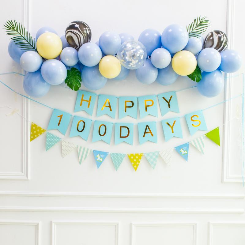 女男孩宝宝满月百天百日宴布置装饰用品酒店100天生日背景墙气球