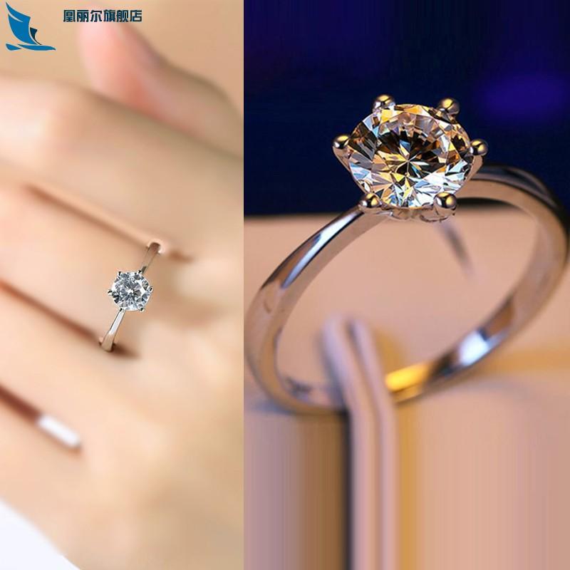新品925纯银1一克拉假钻戒仿真钻石戒指女一对结婚求婚情侣对戒男