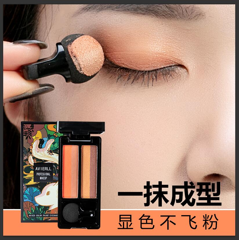 AVIERLL lazy eye shadow disc double color gradient, earth color dumb pearl, student eye shadow small and portable.