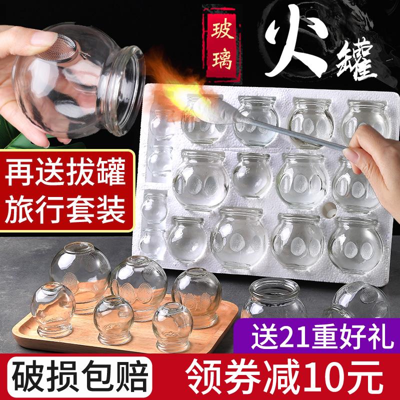 真空拔罐器家用套装拔火罐玻璃美容院专用罐吸湿拨罐防爆祛湿正品