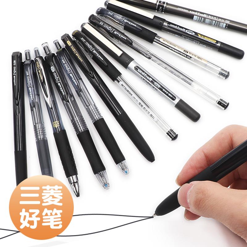 日本三菱uniball中性笔0.38/0.5考试黑笔办公学生用按动水笔um100 um151 umn155 105速干直液式子弹头签字笔
