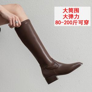 中筒骑士靴瘦瘦靴子软皮大筒围女靴胖mm粗腿大码40平底41加肥43
