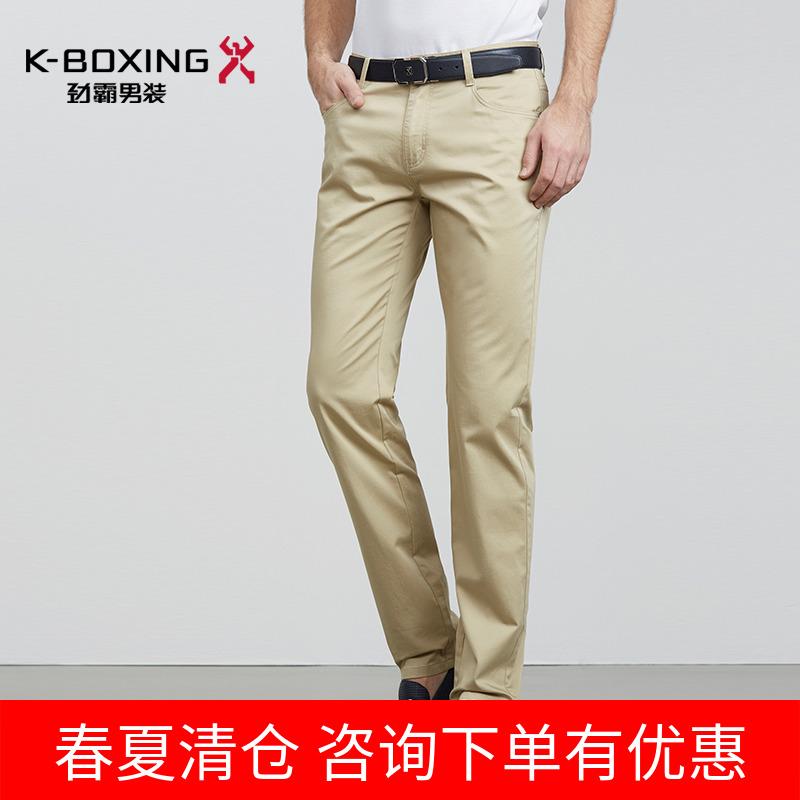 劲霸男装休闲裤子正品牌商务男装2018夏季新款直筒薄款黑色男裤子