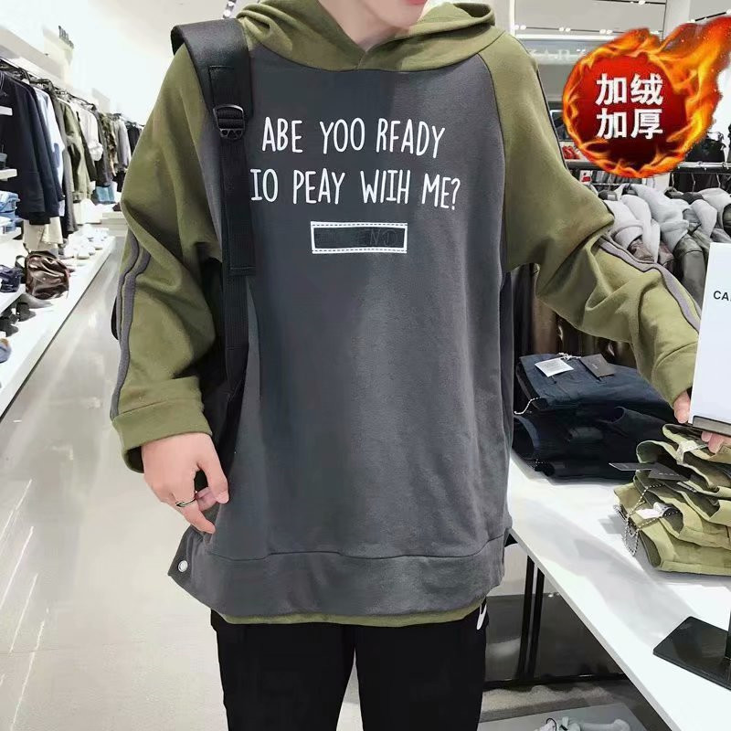 Winter Plush thickened sweater mens fake two hooded loose collar Korean hip hop Pullover